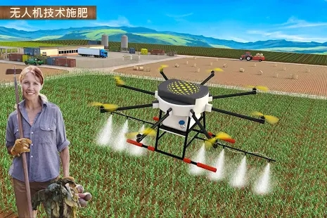 现代农业2中文安卓版最新下载图1: