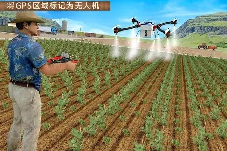 现代农业2中文安卓版最新下载图片1