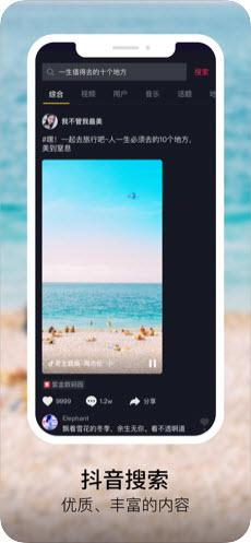 抖音门店认领兼职软件app下载官方版图1: