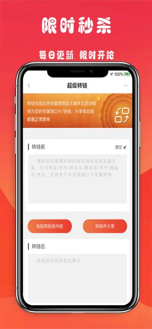 云上日记软件app最新版下载图1: