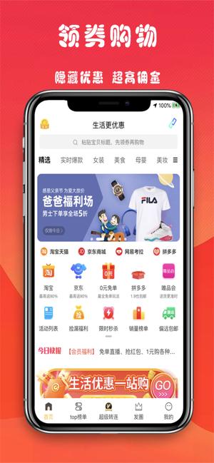 云上日记软件app最新版下载图2: