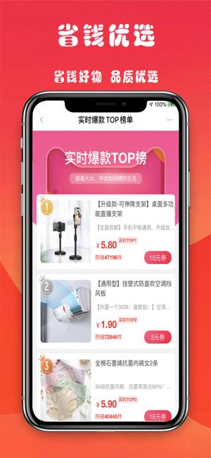云上日记软件app最新版下载图3: