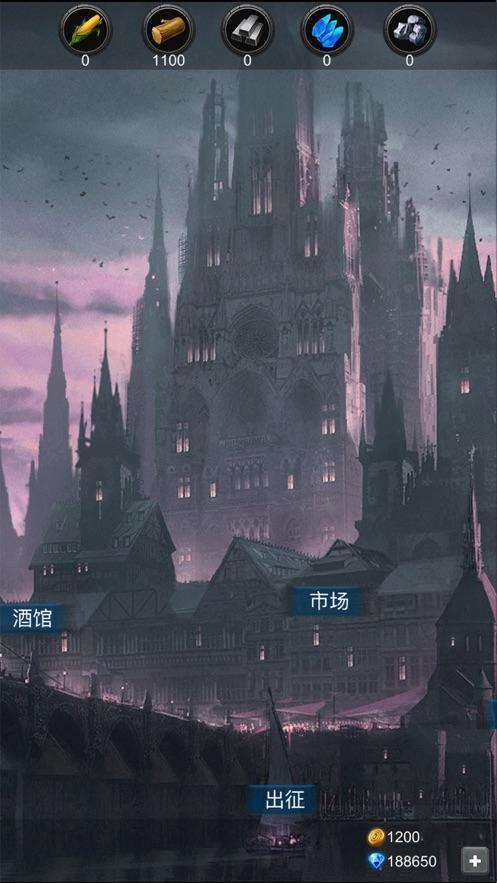 地堡与精灵手游官网最新版图3: