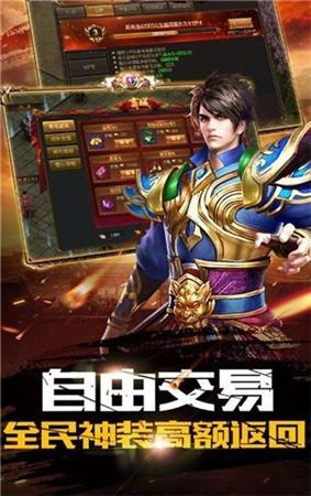 195神龙传奇手游官网最新版图3: