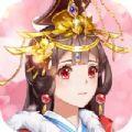 盛世女皇游戏官网安卓版 v1.0.1
