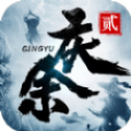 庆余纪2手游官网唯一正版下载 v1.2.0