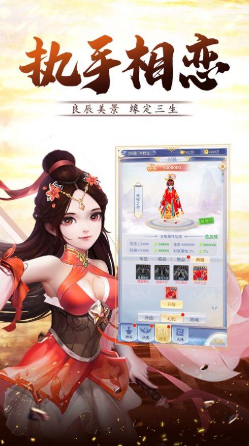 古夜传说手游官网最新版图1: