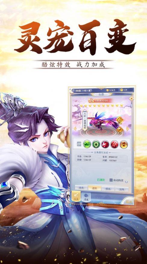 古夜传说手游官网最新版图2: