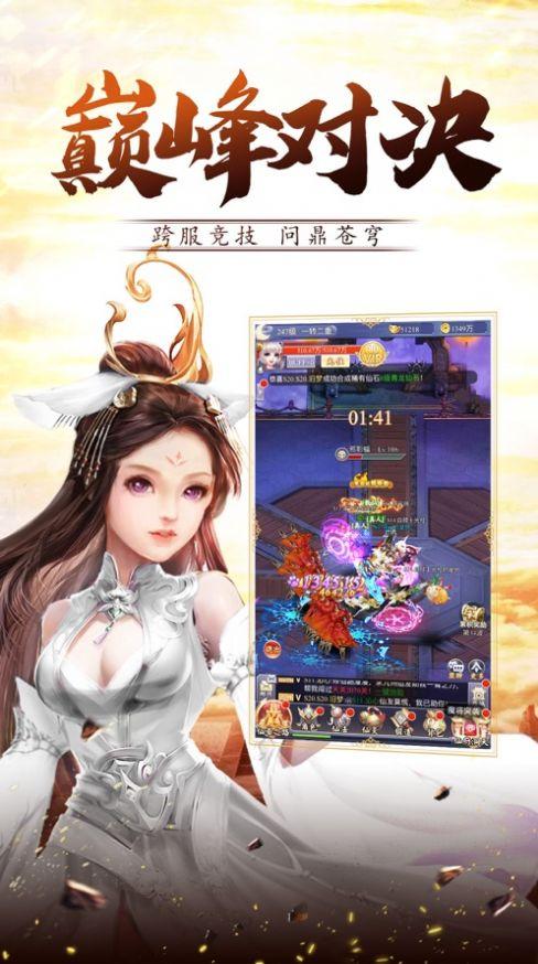 古夜传说手游官网最新版图3: