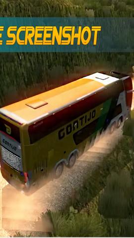 公交巴士模拟驾驶游戏汉化版图3: