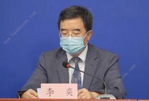 北京高考具体考试安排公布 2020北京高考详细时间以及安排图片2