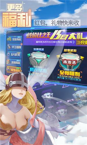 数码宝贝终极进化手游官网版下载图2: