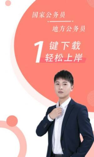 2020北京教育考试院网站图1