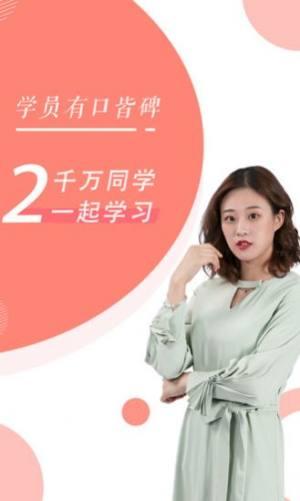2020北京教育考试院网站图3