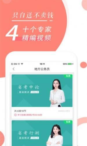 2020北京教育考试院网站图2