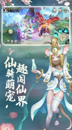成魔问仙官网版图3