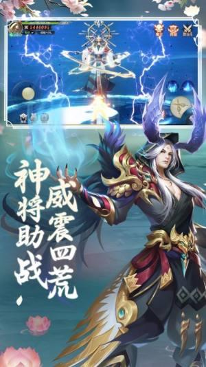 成魔问仙官网版图2