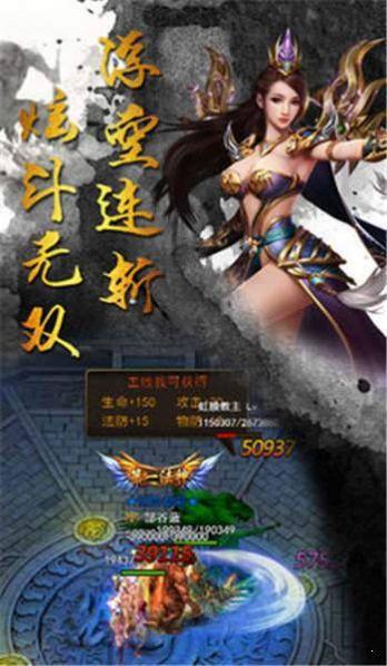 永恒屠龙2.5D复古版手游官方测试版图2:
