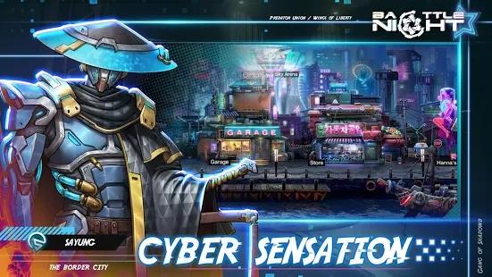 明日边境中文版游戏下载(Battle Night)图3: