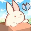 盒中小兔中文版游戏下载 v1.0