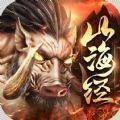 山海风语手游官网最新版下载 1.0