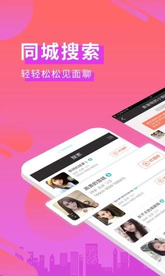 雅美蝶app直接官方app下载图2: