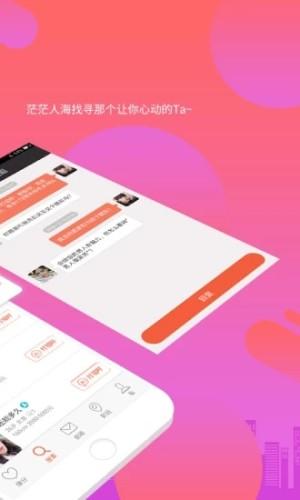 雅美蝶app苹果版图3