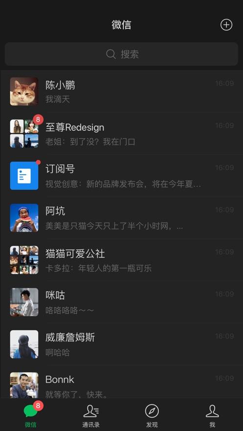 微信站街app软件免费图2: