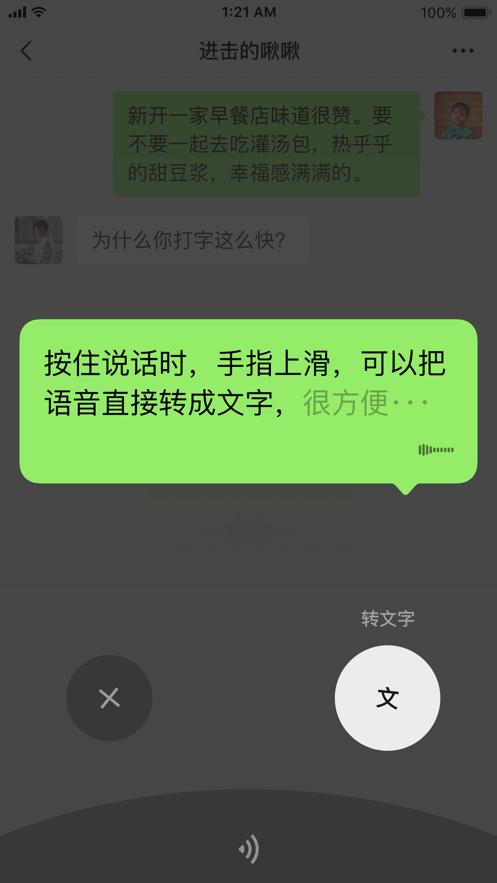 微信站街app软件免费图1: