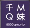 千妹官网app交友软件 v1.0