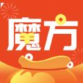 魔方趣点短视频app官方下载 v1.2