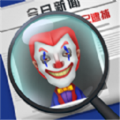 谜案追踪游戏最新安卓版 v1.0