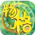 物格庄园游戏app官网版下载 v1.1.6