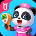 宝宝巴士宝宝城市诊所免费版游戏下载 v6.6.4