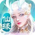 仙缘忆梦录手游官方测试版 v1.0