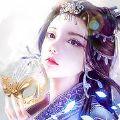 梦入凡情手游官网唯一正版下载 v7.7065.1
