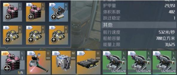 第二银河启示级战巡舰装备怎么选 启示级战巡舰装备推荐[多图]