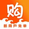 浪聚购物app软件下载 V1.0