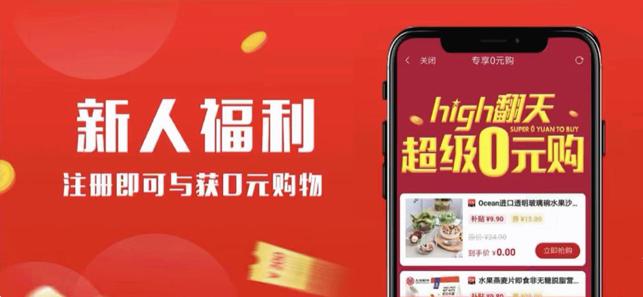 爱淘日记安卓版app下载图1: