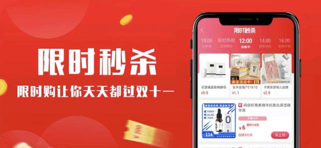 爱淘日记安卓版app下载图3: