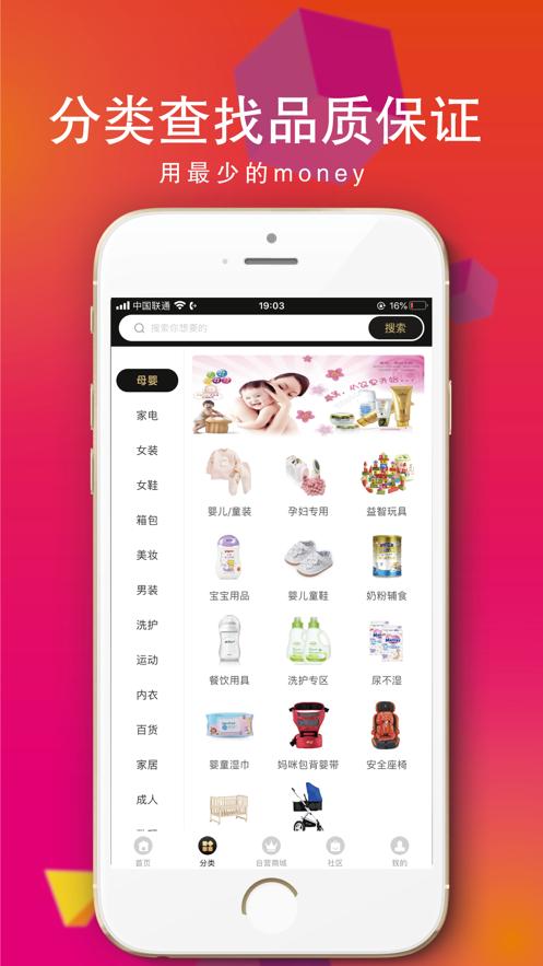 草莓优品最新版app下载图3: