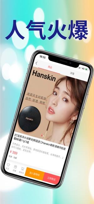 爱茂生活最新版软件app图2: