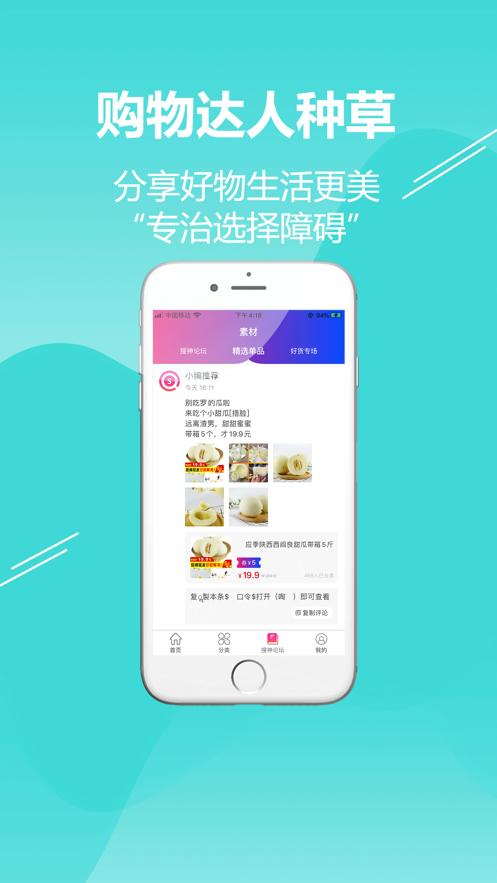 泛易优品最新版app下载图2: