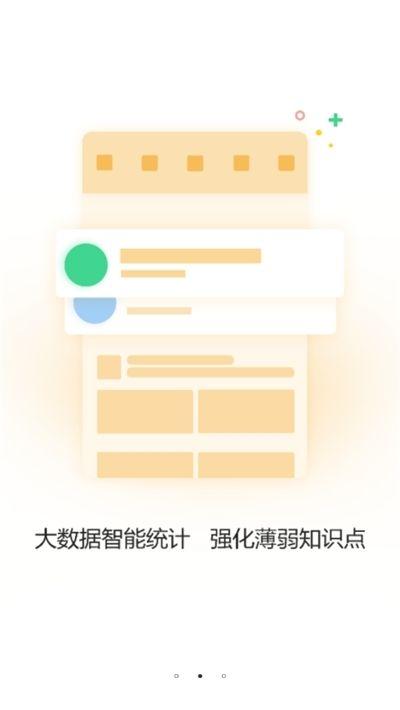 斗鱼快讯app官方手机版图1: