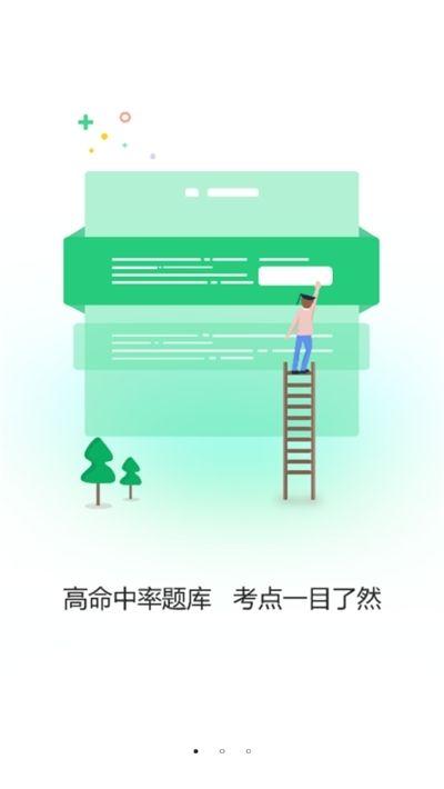 斗鱼快讯app官方手机版图2: