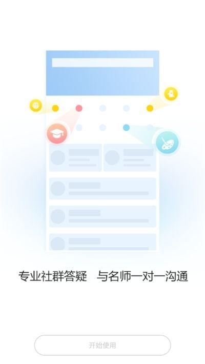 鬥魚快訊app官方手機版圖3: