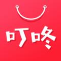 叮咚集市app官方版下载 v1.0