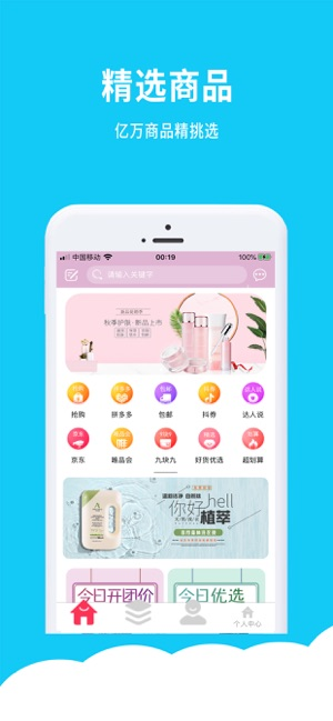 叮咚集市app官方版下载图1: