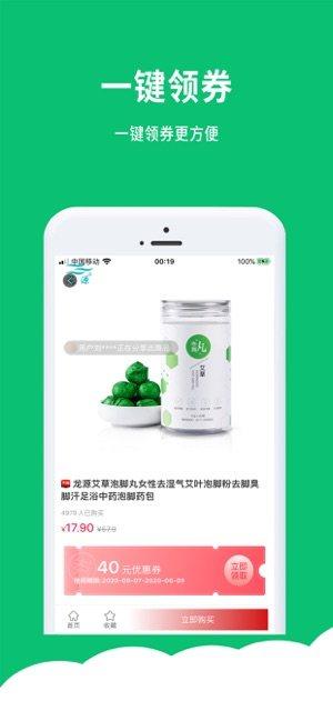 叮咚集市app图3