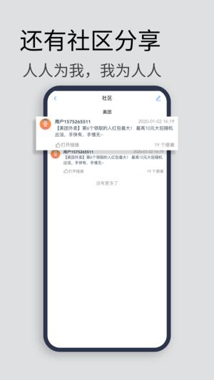 发券了官方版app下载安装图片2